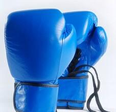 Boxning tjejer 13 år+ (Tegelbruket)