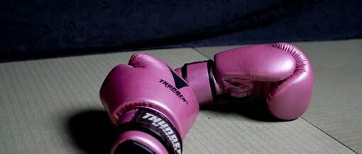 Boxning för barn och ungdomar (Vivalla)